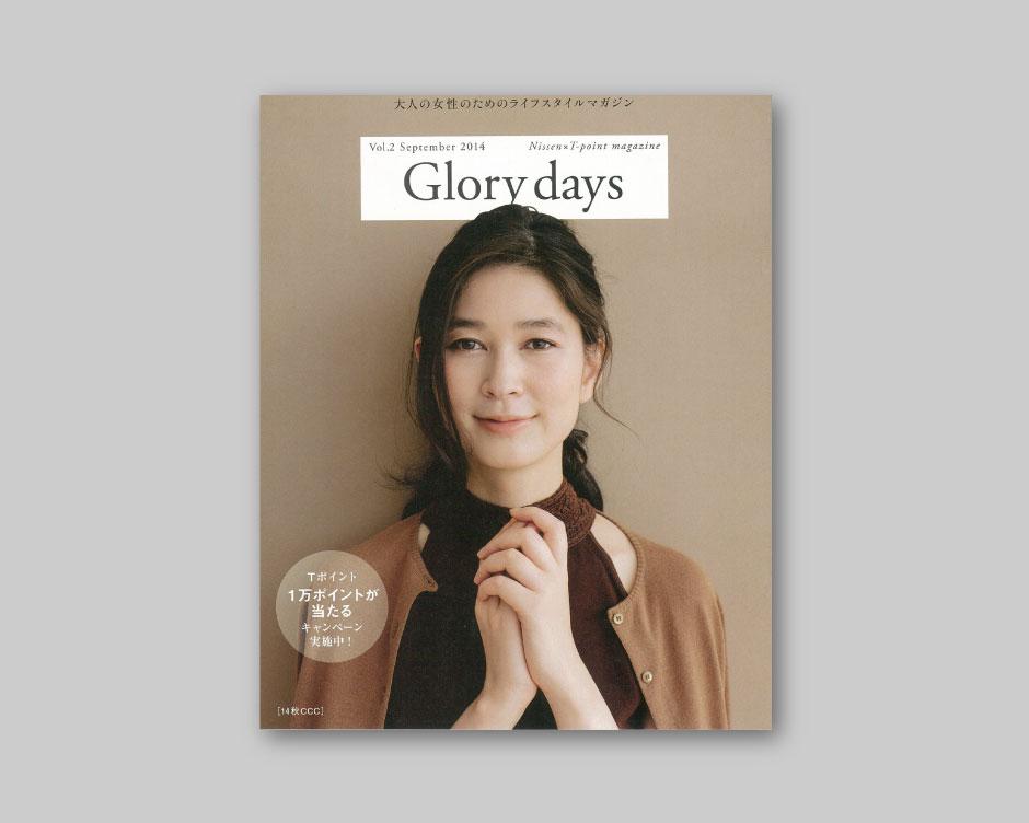 works_Glory2_0h1
