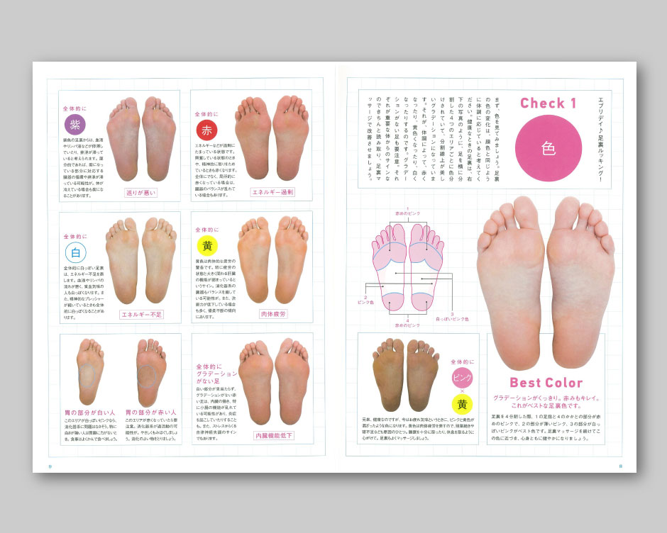 works_ashimomi_8-9