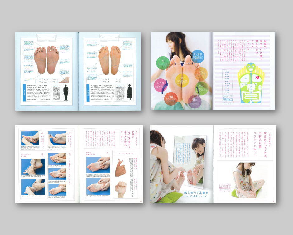 works_ashiura_mihiraki02