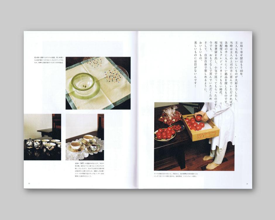 works_chizu_10-11