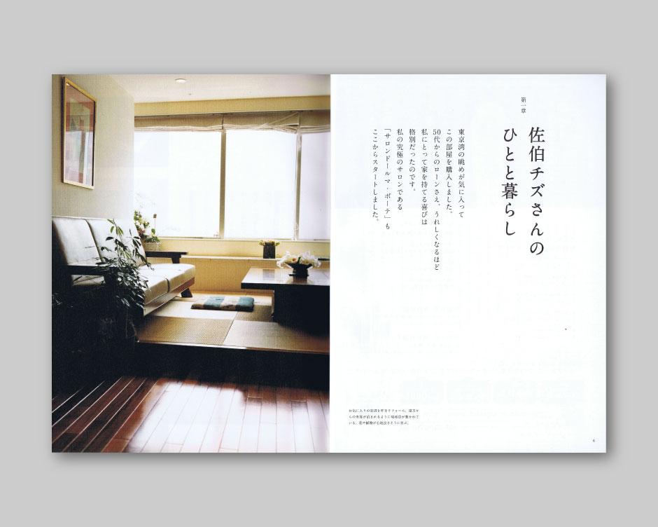works_chizu_6-7