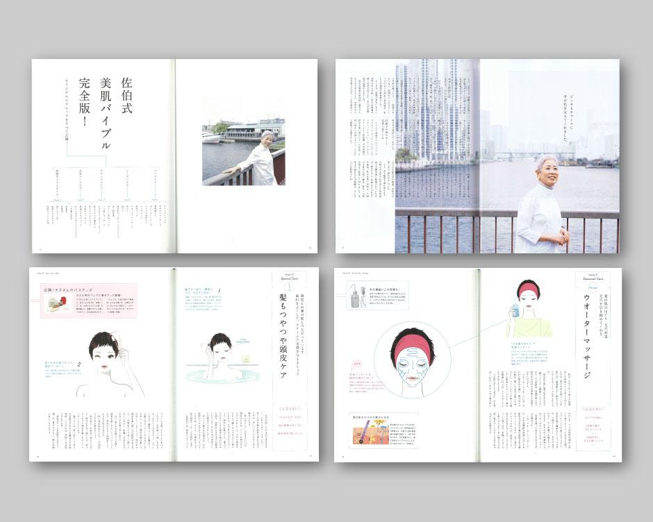 works_chizu_mihiraki02