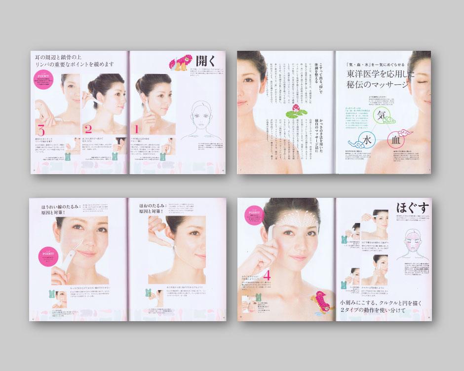 works_kassa_mihiraki02